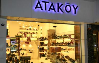 Ataköy Şirinyer Mağazası